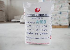 China CAS No. 13463-67-7 Anatase Titanium Dioxide Sunblock High Whiteness Industrial Grade on sale