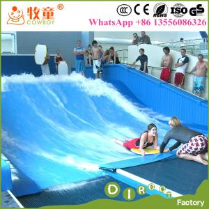 China Water park rides surfing double flow rider for water amusement park on sale