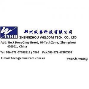 China Ferric Chloride on sale