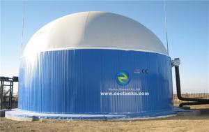 China Waste Water Plants Anaerobic Waste Treatment With Glass Fused To Steel Enamel Bolted Tanks Silo Container on sale