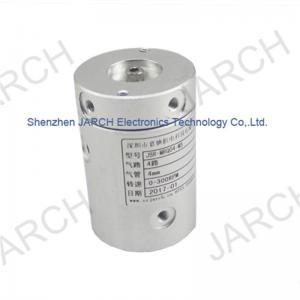 China Four Passage Pneumatic Rotary Union supplier