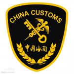 Guangzhou huangpu port import customs declaration co. LTD