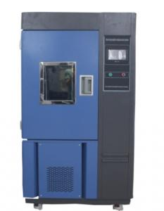 China Water Cooled  Xenon Lamp Weather Resistance Test Chamber on sale