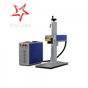 China Optical Fiber Laser Marking Machine Higher Photoelectric For Gold Ring on sale