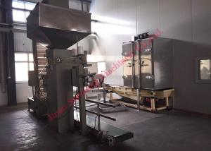 China Nuggets Chunks Making Food Processing Equipment , Soya Bean Protein Grain Processing Machinery on sale