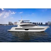 85 ft Luxury Motor Yacht with Flybridge