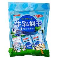3-Sides Sealed Food Packaging Plastic Bags With Laminated Polyester