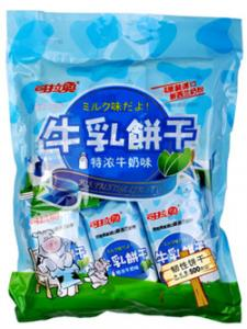 China 3-Sides Sealed Food Packaging Plastic Bags With Laminated Polyester on sale