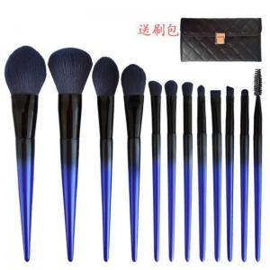 China Blue Gradient Eye Shadow Cosmetic Brush Set Beauty Tools Nylon Hair Sponge Material on sale