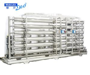 China Hospital / Clinical Hemodialysis Water Treatment System High Purity Reverse Osmosis UV Sterilizer Water System on sale