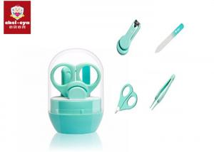 China Baby Safety Nail Scissors / Baby Care Suit Newborn Essential Beauty Tools on sale