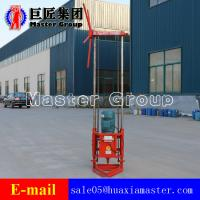 China QZ-2A Three Phase Electric Sampling Portable  Drilling Rig Manufacturer