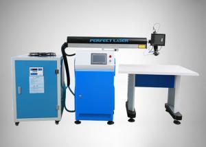China 400w Channel Letter Laser Welding Machine / Spot Overlay Laser Welder on sale