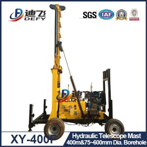 China XY-400F 400m Trailer Mounted Hydraulic Water Well Drilling Rig Machine with Diamond Bits on sale