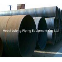 Double Submerged Arc Welded Steel Pipe(LSAW Steel Pipe)