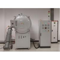 China Mosi2 Rod Heating Vacuum Chamber Furnace Up To 1600℃ Double Layer Design on sale