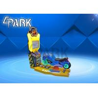 EPARK Newest racing car game machine kids toy on ride  electric car game machine for sale