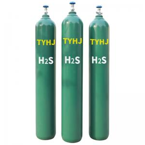 China H2S Hydrogen Sulfide Specialty Gases For Pharmaceutical Intermediates on sale