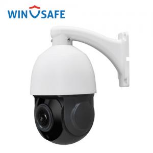 China Wireless PTZ IP Camera Optical Zoom 10X With Strong Lightning Protection on sale