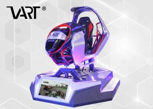 China Super Racing Car Game / Virtual Reality Simulator with 23.6 HD Screen on sale