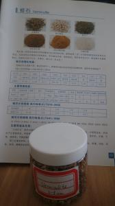 China golden yellow  vermiculite on sale