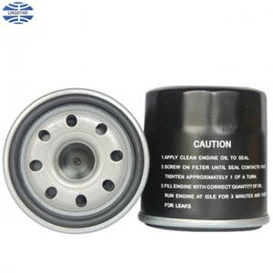 China High Quality Oil Filter used For Toyota 90915-10001 on sale