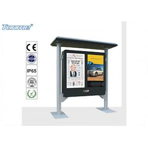 China Sun Readable Outdoor LCD Display Floorstanding for Subway / Airport Advertising on sale