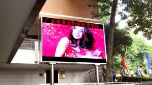 China DIP Creative P10 Outdoor Advertising LED Display 7000~7500cd/㎡ Brightness 3.8V on sale