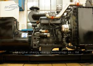 China Powerful Backup Diesel Generator on sale