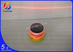 China AH-LS/L GS10 solar powered obstruction LED light/solar aircraft warning light for mono pole on sale
