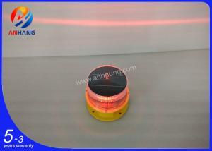 China AH-LS/L Red Solar LED Navigation Boat Use Port Light on sale