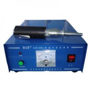 China ultrasonic handle welder on sale