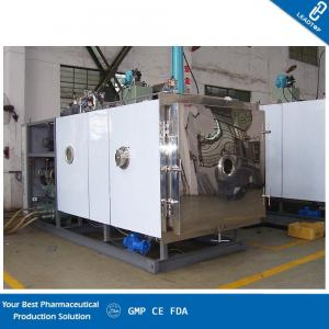 China No Shrinkage Vacuum Freeze Drying Machine Applied Pharmaceutical Industry on sale