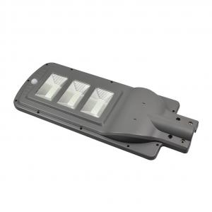 China ABS Materials Intelligent Solar Powered LED Street Lights Solar Panel Polysilicon on sale