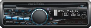 China BAOAO Car Audio Stereo, Detachable Panel Car MP3 Player on sale