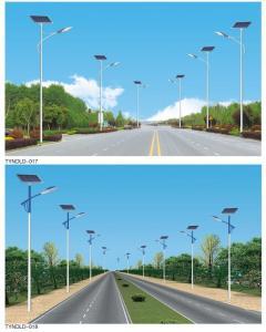 China Last Model Design 12v dc Integrated Solar Power LED Street Light Solar Lights For Landscaping on sale