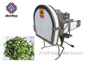 China High Efficiency Vegetable Processing Equipment / Onion Garlic Cutter Machine on sale