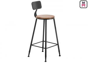China Simple Design Black Leather Bar Stools , Upholstered Metal Counter Height Stools  on sale