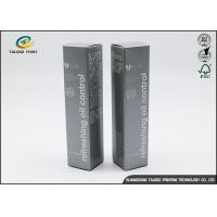 Oem Printing Fashion Lipstick Customized Packaging Make Up Cosmetic Box