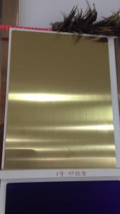 China Gold Mirror 304 Stainless Steel Sheet 304 Titanium Gold Mirror Color Stainless Steel Sheet on sale