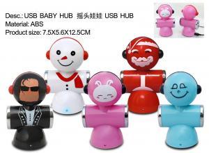 China China 2012 Newest Man shape 4 port USB HUB, USB2.0 HUB,High Speed USB HUB on sale