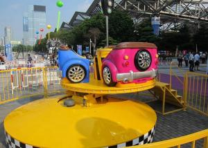 China Customized Color Tagada Funfair Ride BV Certification For Thrill - Seeker on sale