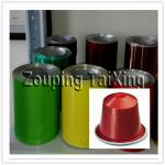 8011 colorful  lacquer aluminum foil for coffee capsules  0.11x80mm
