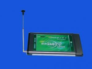 China wireless modem on sale