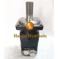 Orbital Hydraulic Motor Bmt-160/Bmt-200/Bmt-400/Bmt-500/Bmt-800