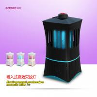 Electronics solar energy UV lamp light insect mosquito killer liquid