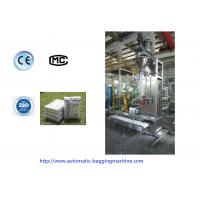 Sanhe PMT 25Kg Open Mouth Bag Bagging Machine / Packing Machine For Fine Chemical Products