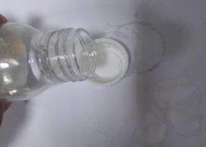 China Clear Liquid 88% Odorless Lactic Acid Cosmetic Moisturizer CAS 72-17-3 on sale