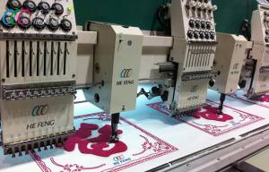 China Computer Chenille Embroidery Machine / 12 Head Commercial Embroidery Machines on sale