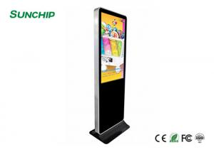 China LCD Capacitive Panel Free Standing Digital Display For Supermarket / Shopping Mall on sale